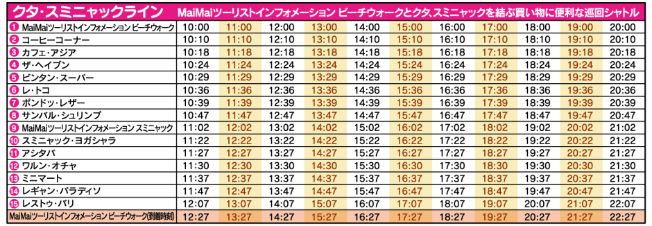 Schedule-ol.png AI KUTA 940.png