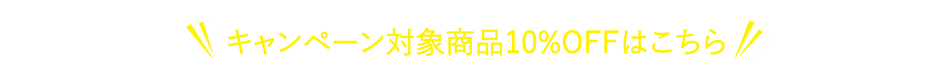 ACT CPN 文字.png