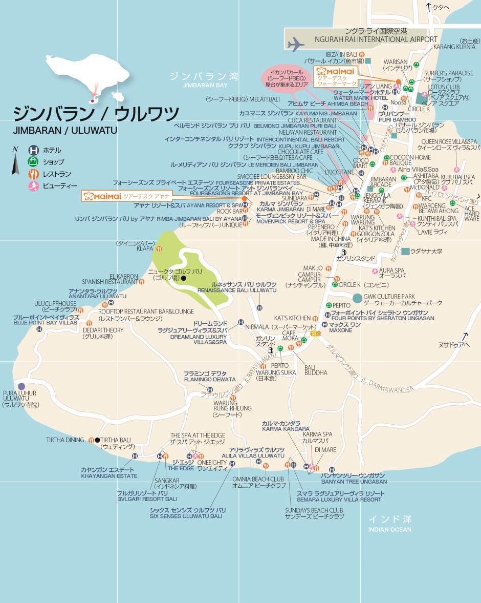 Jimbaran map w.jpg