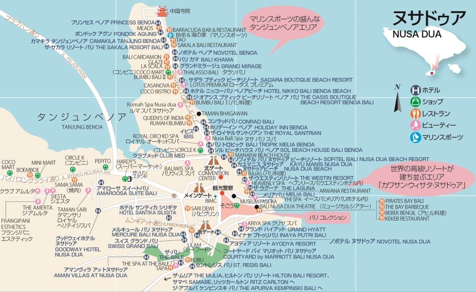Nusa Dua Map w.jpg