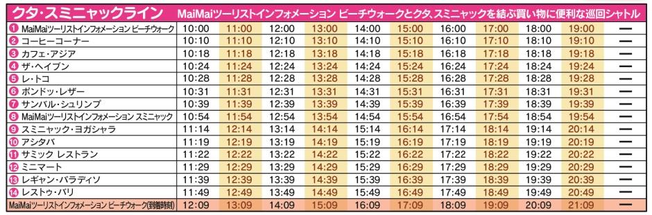Schedule KUTA.jpg