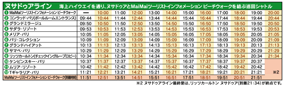 Schedule-ol.png AI NUSADUA 940.png