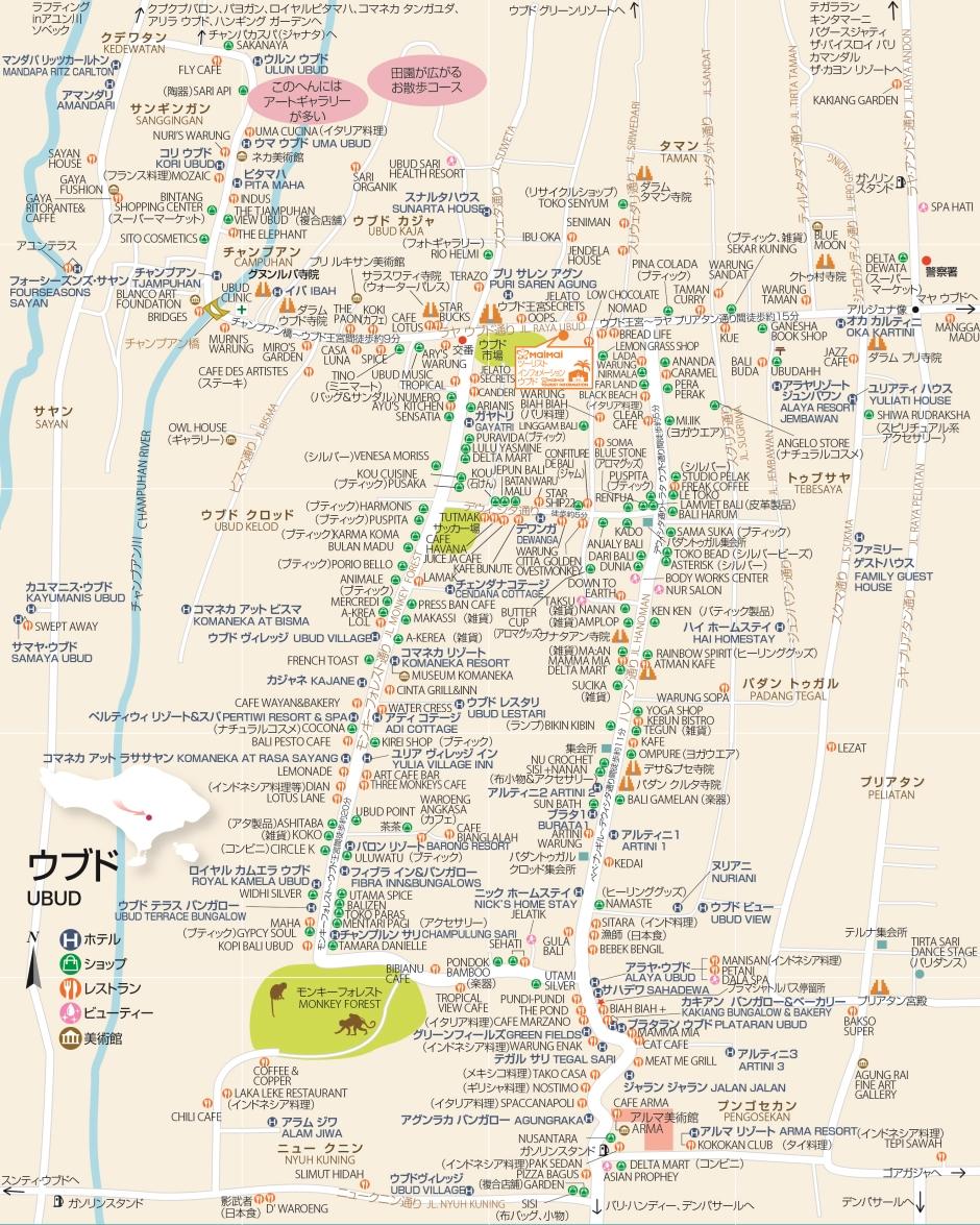 Ubud map w.jpg