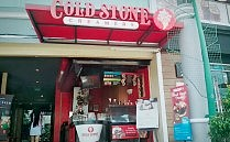 cold stone mall bali sunset star 209 129.jpg