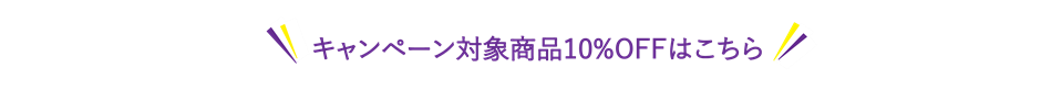 ACT CPN 文字 newop.png