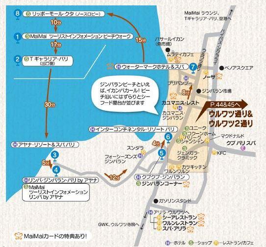 jimbaran shuttle map.jpeg