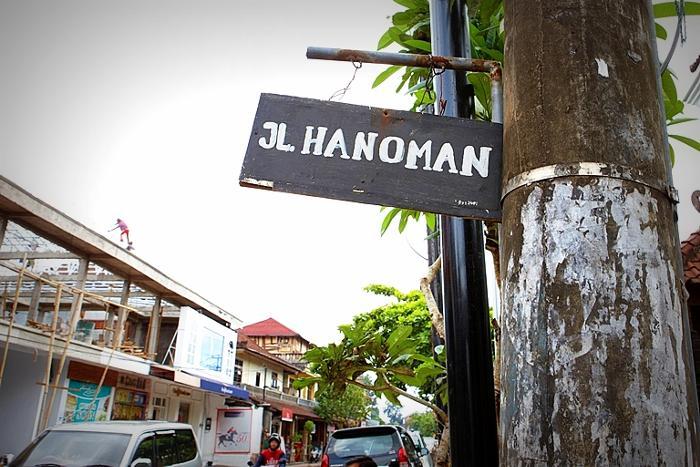 ウブド、ハノマン通り(ウブドフリータイムイメージ)