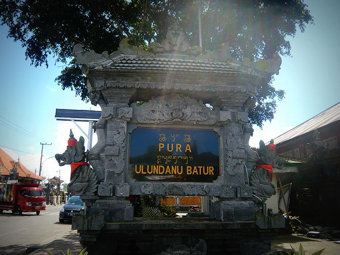 ウルンダヌバトゥール寺院の入口