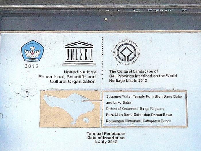 世界遺産にも登録されている、ウルンダヌバトゥール寺院